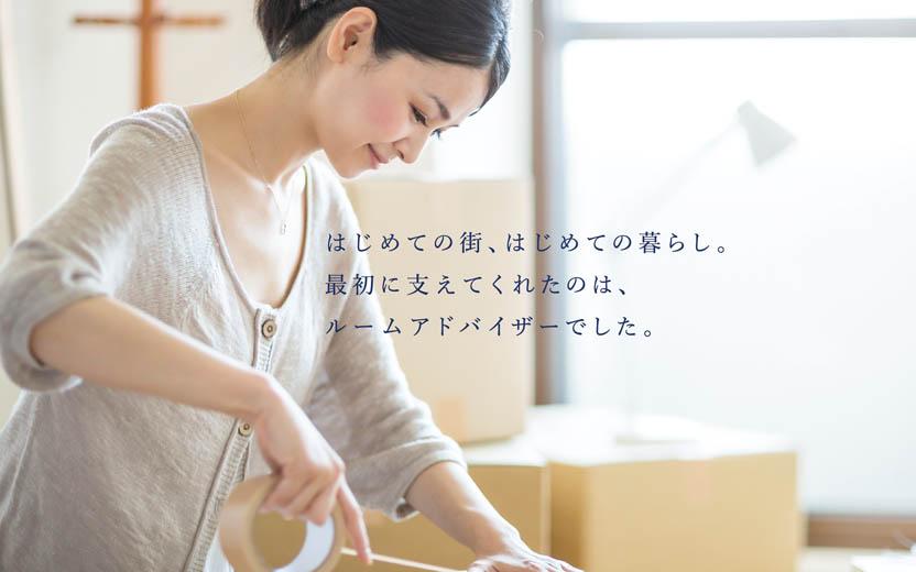 【新卒採用】採用ツール制作(パンフレット)